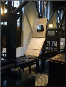 Figure 15 : presse à bras, Musée Plantin à Anvers
